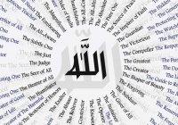 Величайшее имя Аллаха для обращения с мольбой