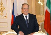 Минтимер Шаймиев отмечает день рождения