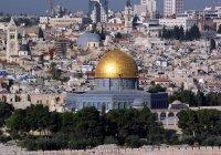 Король Иордании: Восточный Иерусалим – столица Палестины