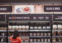 Первый «умный» магазин без кассиров откроют в США (ВИДЕО)