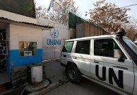 В Кабуле похищена сотрудница ООН с маленьким сыном