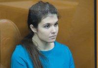 Варвара Караулова, осужденная за связи с ИГИЛ, попросила Путина о помиловании