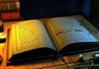 12 положений вероучения по Имаму Абу Ханифа