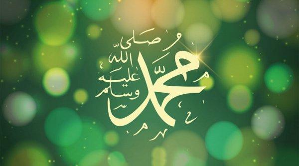 """""""Кто повинуется посланнику, тот повинуется Аллаху…"""" (4: 80)."""