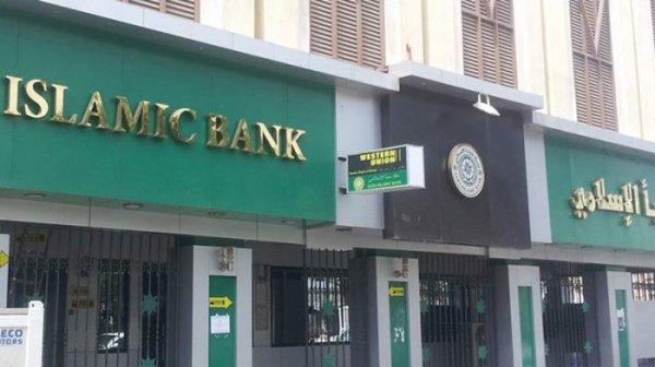 Ингушетия будет развивать исламский банкинг.