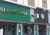 Ингушетия позаимствует опыт Татарстана в развитии исламского банкинга