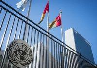 2 млн долларов Россия выделит ООН на борьбу с терроризмом