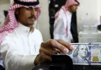 Саудовская Аравия попросила помощи у банков