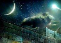 6 подарков, которые дал Пророку (ﷺ) Аллах во время Мираджа