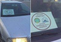 В Казахстане в морозы мечети организовали бесплатное такси
