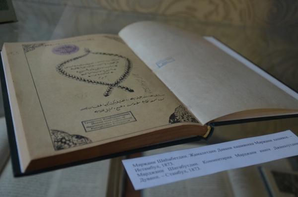 «Знать роль и ценность Шигабутдина, это честь для нас, а не для него»