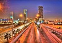 Саудовская Аравия отказалась от своей нефти