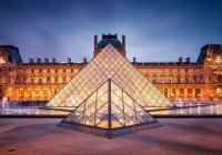 Лувр временно закрыл отдел исламского искусства