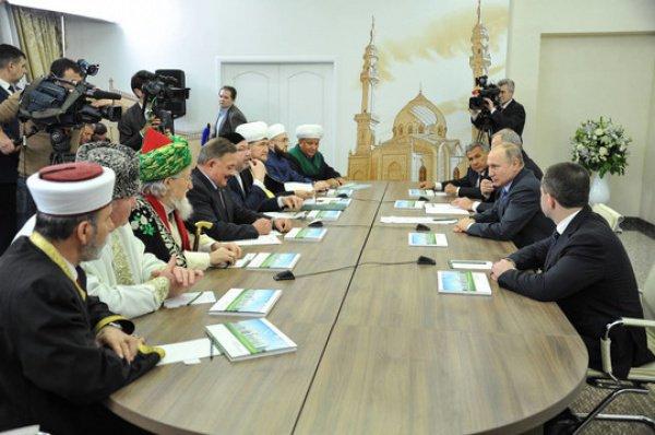По словам Путина, исламское богословское образование в России всегда имело большую историю, было очень глубоким