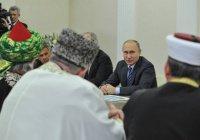Путин: мусульманская умма - важная часть российского народа (Видео)