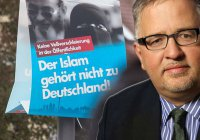 В Германии ультраправый политик принял ислам