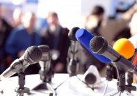 О подготовке к RUSSIA HALAL EXPO расскажут на пресс-конференции
