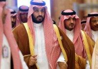 В Саудовской Аравии объявили о завершении антикоррупционной кампании