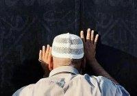 Хадисы-кудси: обещания Всевышнего верующим