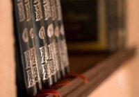 10 положений вероучения, которые мусульманин должен принять сердцем