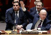 К прямым переговорам Израиль и Палестину призвала Россия