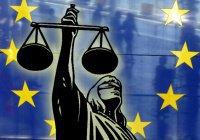 ЕСПЧ признал Россию главным нарушителем прав человека