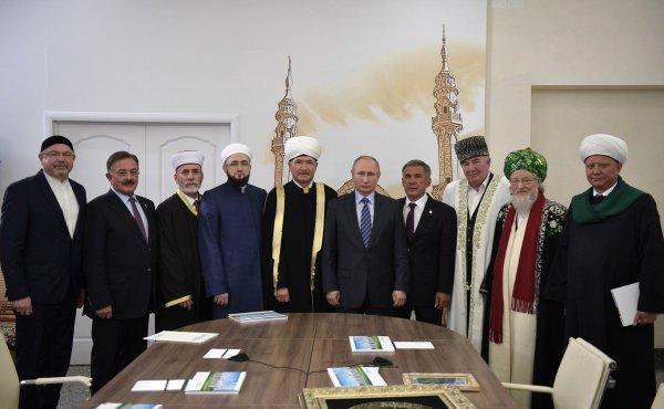 Встреча Путина с мусульманскими лидерами.