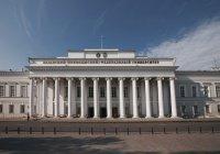 В КФУ будет открыта кафедра письменной культуры Востока