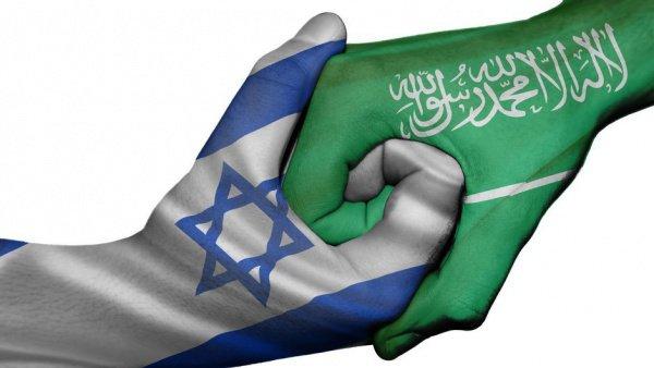 Картинки по запросу саудовская аравия и израиль