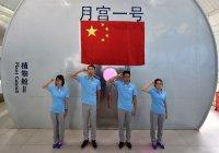 Студенты из Китая установили рекорд изоляции