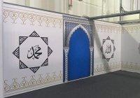 Для участников Конгресса сирийского нацдиалога оборудовали молитвенные залы