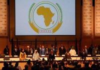 Президент Египта возглавит Африканский союз