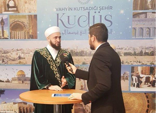 Камиль хазрат Самигуллин в Турции.