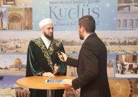 Муфтий в Стамбуле: «Все верующие – братья друг другу»