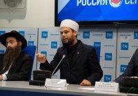 В РФ готовятся к Всемирной неделе гармоничных межконфессиональных отношений