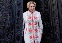Правительство в Румынии впервые возглавила женщина