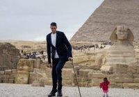 Cамый высокий мужчина и самая маленькая женщина в мире встретились в Египте