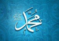 О дозволенности посещения могилы Посланника Аллаха (ﷺ)