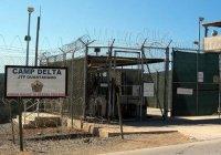 Трамп отменил закрытие Гуантанамо