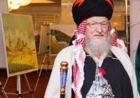 Талгат Таджуддин высказал свое отношение к криптовалюте