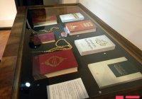 В Тбилиси показали «атрибуты ислама»