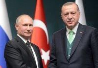 Путин обсудил с Эрдоганом итоги Конгресса сирийского нацдиалога