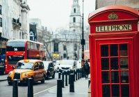 Лондон признан непригодным для жизни