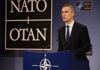 Генсек НАТО назвал Россию одной из главных мировых угроз