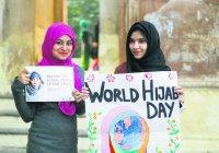Мусульманки отмечают Всемирный день хиджаба