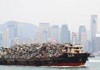 Гонконг утопает в мусоре