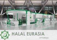 В Москве пройдет выставка Halal Eurasia