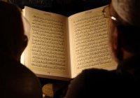 Сирийские богословы подготовили «антитеррористическое» толкование Корана