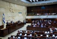 В Израиле за оправдание пособников нацистов будут сажать в тюрьму