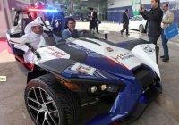 Скорую помощь в Дубае пересадят на суперкары